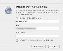 win-mac-3-1.jpg