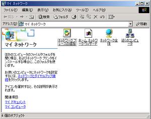 win-mac-5-1.jpg