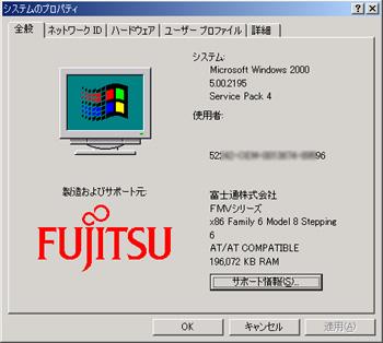 win2000-2.jpg