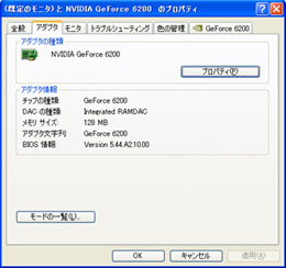 geforce_6200-5-1.jpg