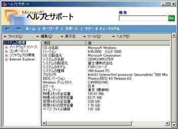 me-7-1.jpg