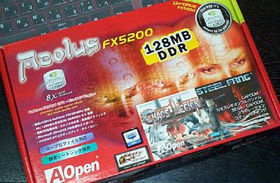 fx5200-12-1.jpg