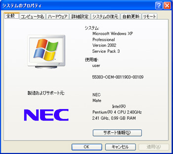 512mb-plus-1.jpg