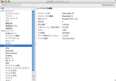 profile-2-2.jpg