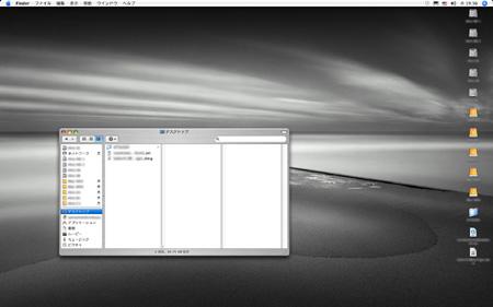 desktop-2-2.jpg