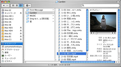 finder-1-2.jpg