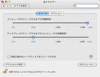 pm_g5-41.jpg