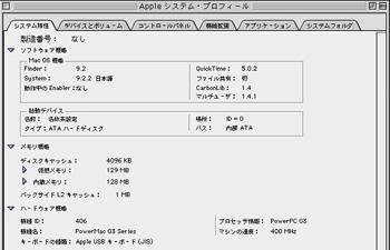 aoshiro-3.jpg