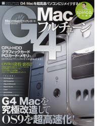 g4mac.jpg