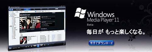 wmp_11.jpg