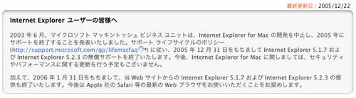 IE_info.jpg