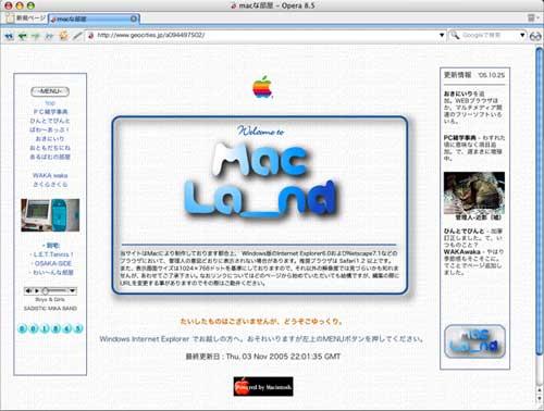 opera_mac.jpg