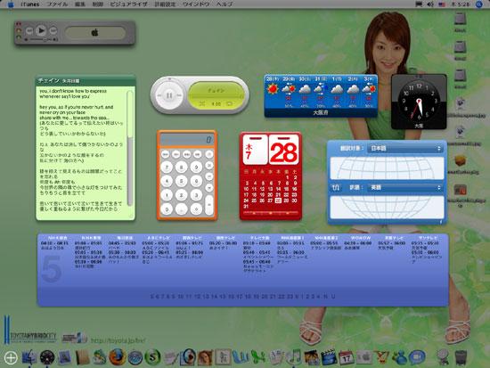 Dushboard.jpg