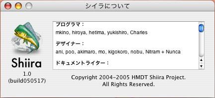 Shiira1.0.jpg