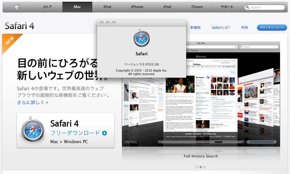 Safari3-5.jpg