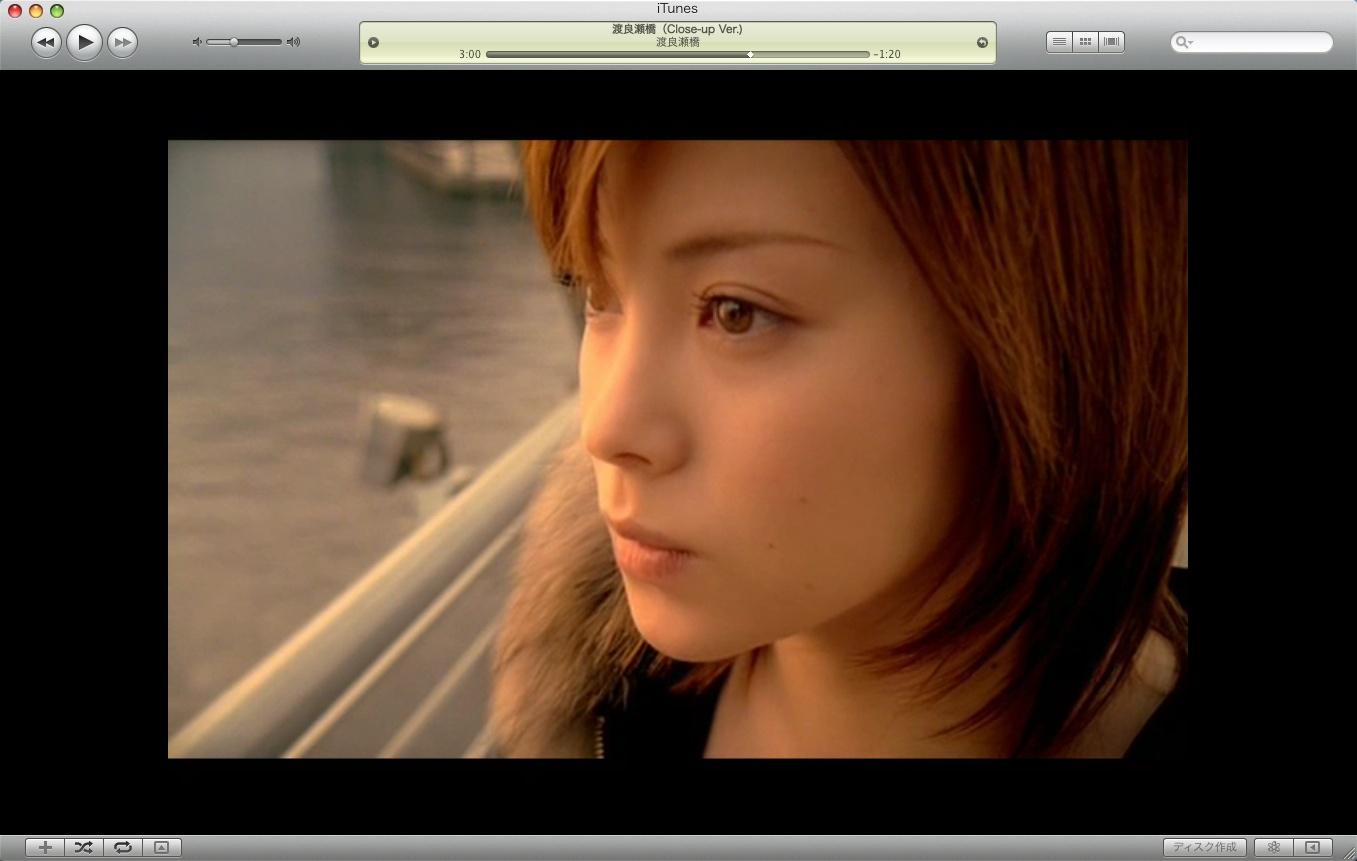 aya_matsuura_watarasebashi.jpg