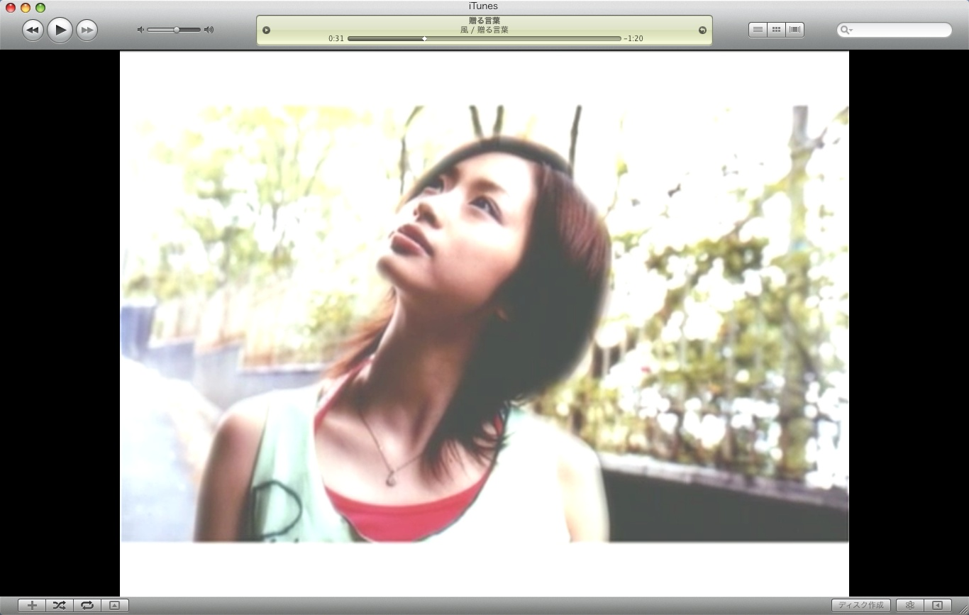 aya_ueto-2.jpg