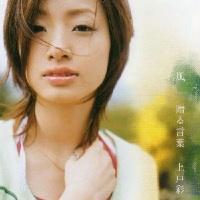 aya_ueto-3.jpg