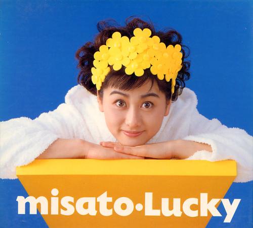 misato_lucky.jpg