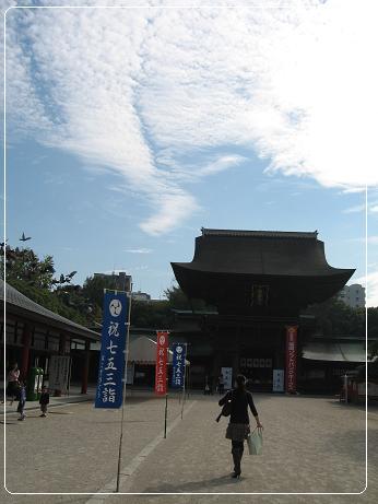 箱崎宮 本殿