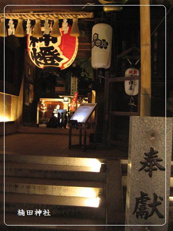 櫛田神社 桜門