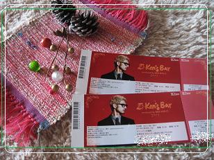 HK チケット
