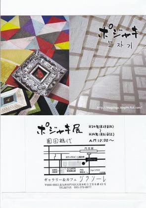 20111231192709bd1s.jpg