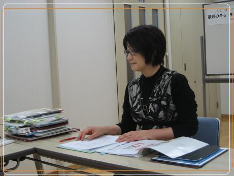 20120127 中津ICOセミナー