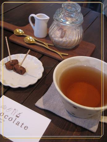 紅茶と生チョコ