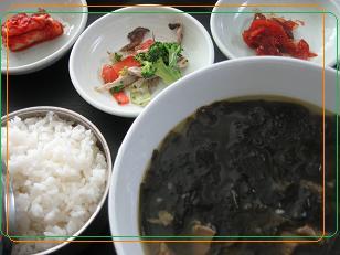 3日目 仁川空港 昼食 わかめ汁定食