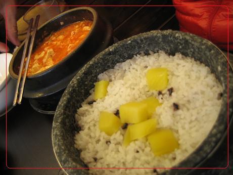 3日目 朝食 豆腐チゲ