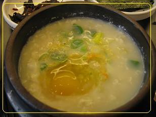 3日目 朝食 豆腐チゲ~