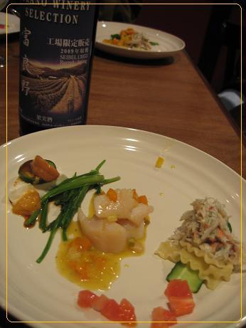 5 8ニとチュミレチーズ、帆立貝柱パプリカソース、塩トマト、タバラ蟹・・