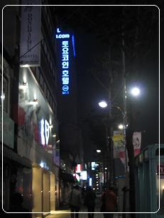 東横イン東大門