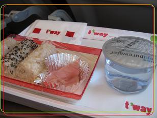 Tway 機内食