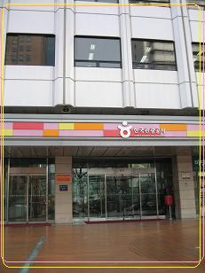 韓国観光公社 ビル