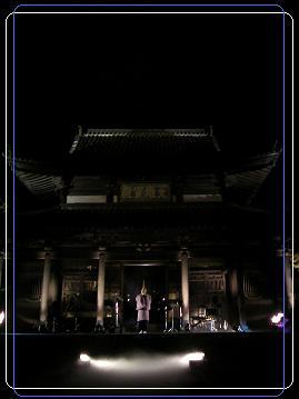 20081124 聖福寺ライブ