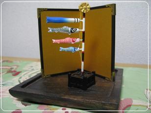 五月飾り 鯉のぼり