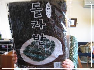 隠れるくらい大きい岩ノリ(文字は違います)