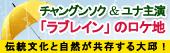 20120808_tegu_170_53.jpg