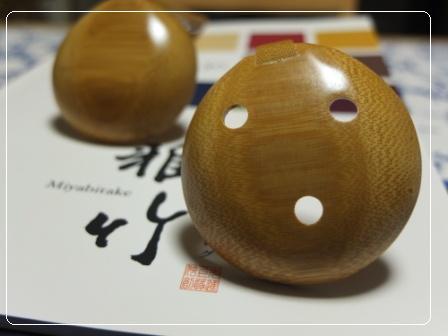 naka先生の我が家の韓国料理 188