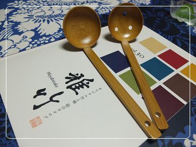 naka先生の我が家の韓国料理 181