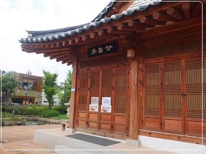 5.甘旨房(韓食レストラン)ヘンナンチェという離れにあり、韓国の宮中正餐を提供。