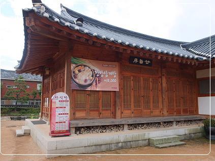 5.甘旨房(韓食レストラン)