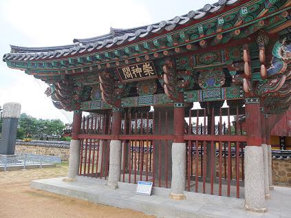 首露王陵 崇神閣