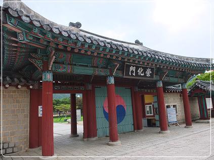 首露王陵 これが正門 崇化門 南側