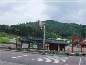 首露王妃陵 1