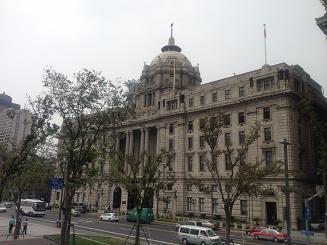 外難 旧匯豊銀行上海分行 (上海浦発銀行)
