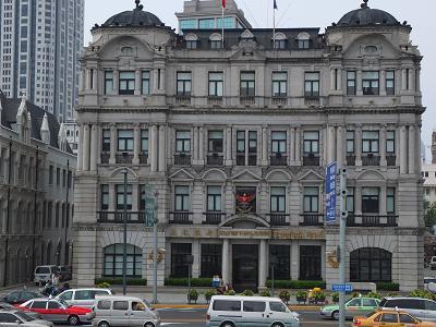 外難 旧大北電報公司 (バンコク銀行)