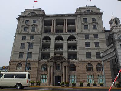 外難1号  旧アクベインビル(中国太平洋保険公司)